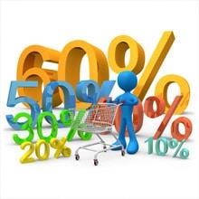 Разпродажба на уреди и инструменти